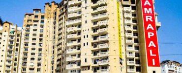 Amrapali Group Apartments in noida