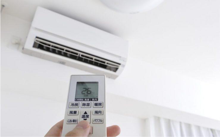 set Ac temperature on 26